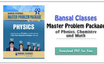 banasal master problem package pdf download