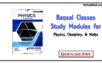 download bansal study module for physics chemistry and maths