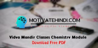 vidya mandir classes chemistry download