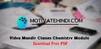 vidya mandir classes chemistry download