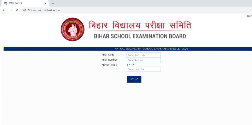 bseb-10th-result-2020-check-1024x507 BSEB 10th Result 2021 (Released) Bihar Board Matric Result @ biharboard.online