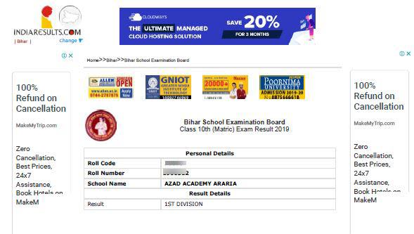 indaresult-bihar-10th-result-check BSEB 10th Result 2020 (Released) Bihar Board Matric Result @ biharboard.online