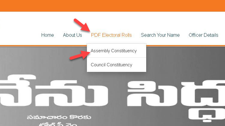 ap-voter-list-download-pdf AP Voter List 2020 | Voter List Name Search, Village Wise| PDF Download