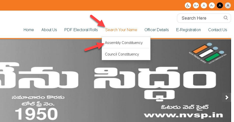 ap-voter-search-by-name-1 AP Voter List 2020 | Voter List Name Search, Village Wise| PDF Download
