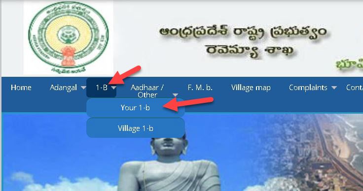 check-ap-land-records-1b-ror-1 Meebhoomi AP Land Records: MeeBhoomi Adangal, ROR 1B Check Online, AP Village Map