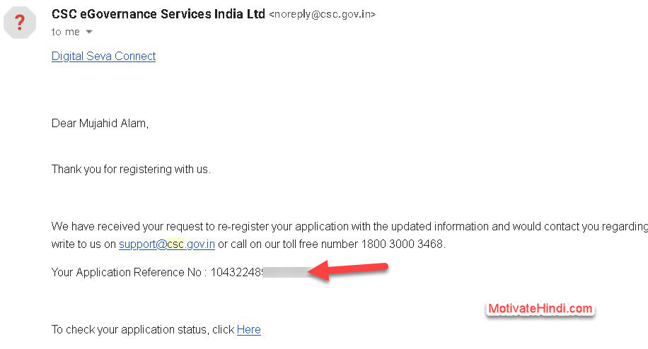 csc-registration-reference-id Check CSC Status 2021 - How to Check CSC Registration Status