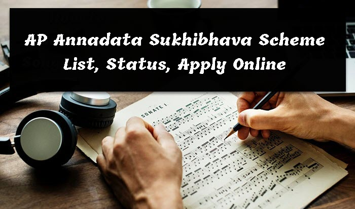 how-to-become-song-writer AP Annadata Sukhibhava Payment Status, Check Beneficiary List 2020  annadatasukhibhava.ap.gov.in