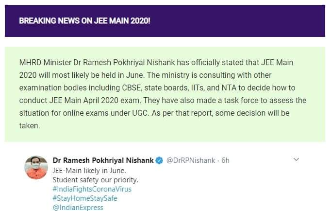 jee-main-notice-1 Download JEE Main Admit Card (Hall Ticket) 2020, Date @ jeemain.nic.in