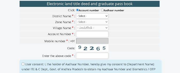 meebhoomi-electronic-passbook Meebhoomi AP Land Records: Search ROR 1B Check Online | AP Village Map