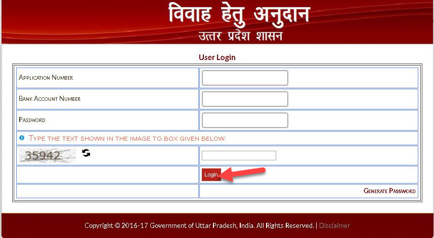 shadi-anudan-status-2 UP Shadi Anudan Yojana Online Apply, Status Check| विवाह अनुदान योजना 2021