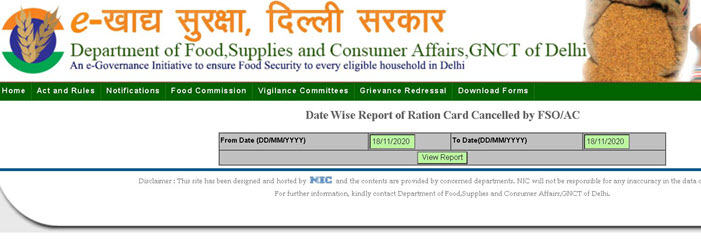 datewise-report-of-ration-card-cancel Delhi Ration Card List 2021, Status, Online Apply | e-ration card status, (फॉर्म) दिल्ली राशन कूपन