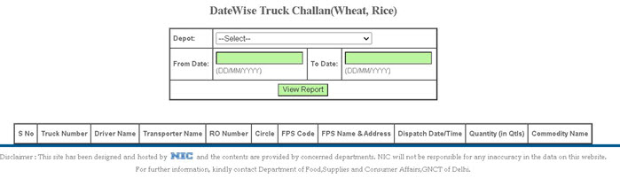 datewise-truck-challan-delhi-ration-card Delhi Ration Card List 2021, Status, Online Apply | e-ration card status, (फॉर्म) दिल्ली राशन कूपन