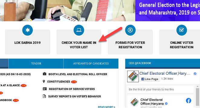 haryana-ceo-check-your-name-1 Haryana Voter List 2021 PDF Download: CEO Haryana Check Name in Voter List (हरयाणा वोटर लिस्ट) Village wise