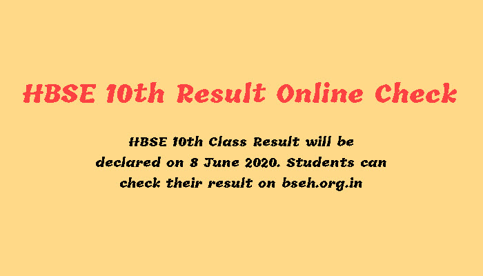 hbse-10th-result-online-delare-today HBSE 10th Result 2021 @ bseh.org.in | हरयाणा बोर्ड 10 वीं रिजल्ट