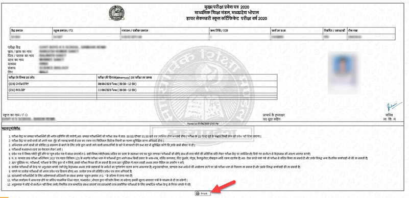 mp-board-12th-admit-card-download-2 MP Board 12th Admit Card Download 2020 | June @ mpbse.mponline.gov.in Exam Date (हॉल टिकेट)