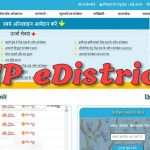 Mp E District Portal Caste Income Resident Certificate Apply