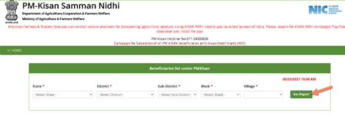 PM-Kisan-Beneficiary-List पीएम किसान सुधार: PM Kisan Samman Nidhi Correction 2021 : Account Details, Aadhar Number, Name