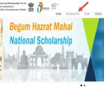 Begum Hajrat Mahal Scholarship Yojana Apply