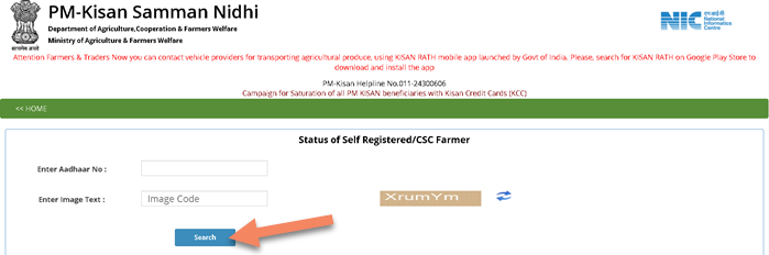 check-status-of-self-registered-farmers पीएम किसान सुधार: PM Kisan Samman Nidhi Correction 2021 : Account Details, Aadhar Number, Name