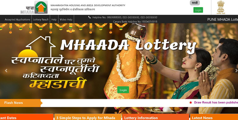 mhada-lottery-maharashtra-apply MHADA Lottery 2020: Online Application, Result, Winners List, Draw Date | MHADA Mill Worker Lottery