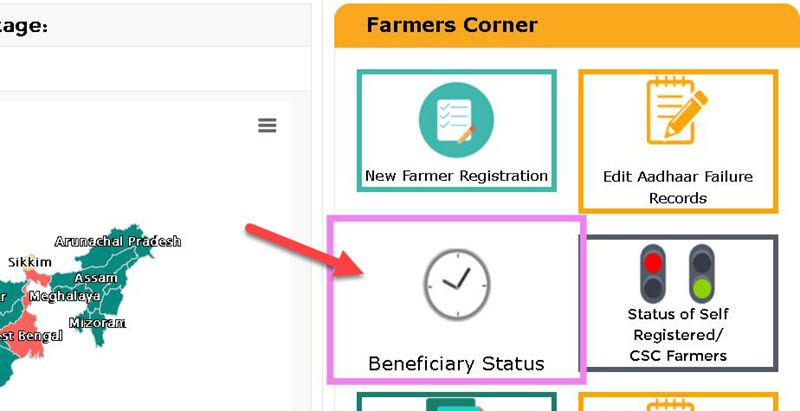 pm-kisan-beneficiary-status-check-1 पीएम किसान सुधार: PM Kisan Samman Nidhi Correction 2021 : Account Details, Aadhar Number, Name