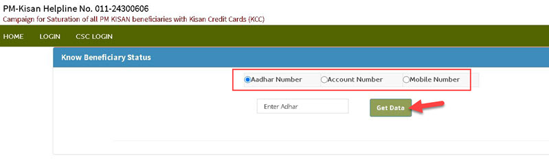 pm-kisan-beneficiary-status-check-2 पीएम किसान सुधार: PM Kisan Samman Nidhi Correction 2021 : Account Details, Aadhar Number, Name