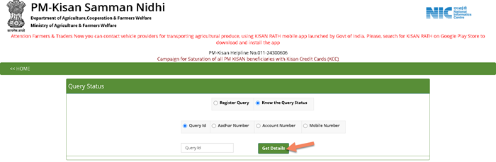 pm-kisan-grievance-status पीएम किसान सुधार: PM Kisan Samman Nidhi Correction 2021 : Account Details, Aadhar Number, Name