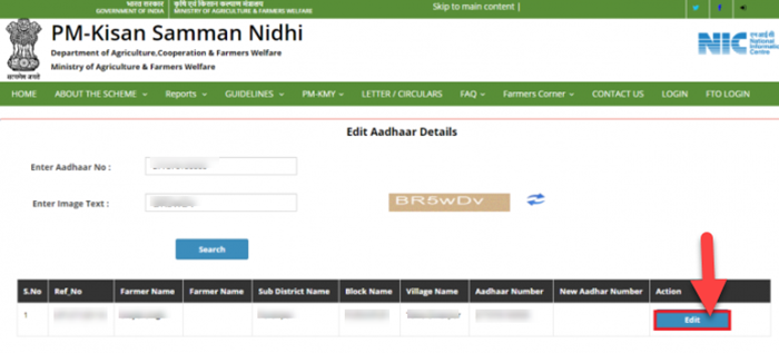 pm-kisan-samman-online-correction-4 पीएम किसान सुधार: PM Kisan Samman Nidhi Correction 2021 : Account Details, Aadhar Number, Name