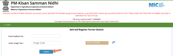 selft-registered-farmers-edit-details-correction पीएम किसान सुधार: PM Kisan Samman Nidhi Correction 2021 : Account Details, Aadhar Number, Name