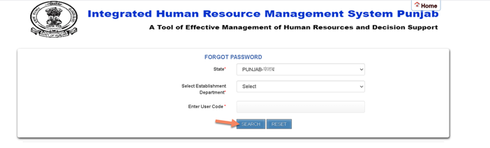 ehrms-punjab-reset-password EHRMS Punjab Login 2021: Payslip, Salary, Apply for Leave, Update Bank, Registration (मानव सम्पदा पोर्टल) @hrms.punjab.gov.in