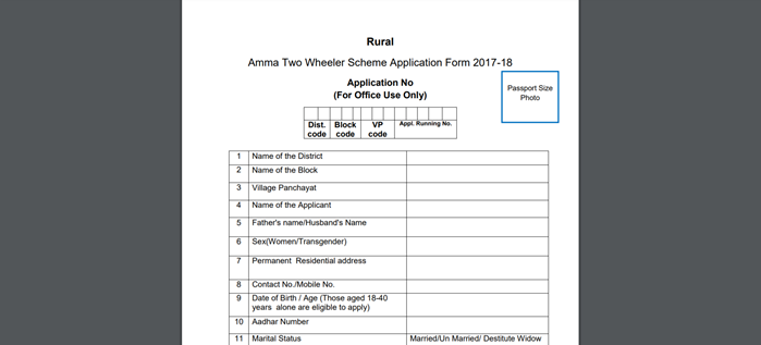 form-for-rural-area Amma Two Wheeler Scheme 2021: Application Form PDF, Beneficiary List, Last Date