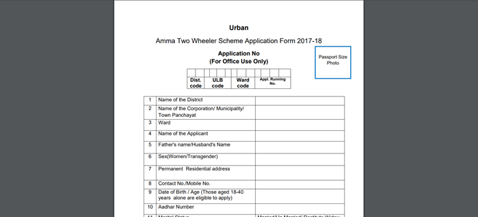 form-for-urban-area Amma Two Wheeler Scheme 2021: Application Form PDF, Beneficiary List, Last Date