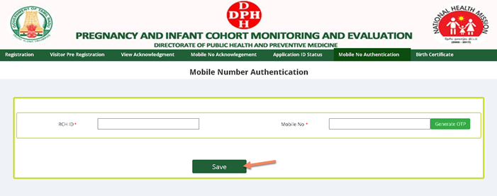 mobile-number-authentication PICME Login: picme.tn.gov.in Registration, PICME Number, Status Check, Payment Status