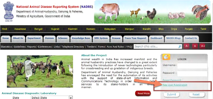 nadrs-registration-click-on-new-user NADRS 2.0 Login - National Animal Disease Reporting System 2021 @nadrsapps.gov.in