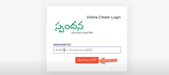 submit-grievance-enter-adhar-and-click-verify Spandana AP 2021: Login, Grievance Submit, Check Status @spandana.ap.gov.in Login