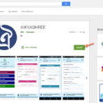 Aikyashree App Download