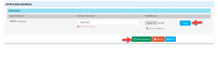 EWS-online-apply-kaise-kareHow-to-apply-online-EWS-cerificate-How-to-apply-for-EWS-Certificate-7-1-screenshot EWS Certificate Bihar: Online Apply, Application Form Download, Status Check