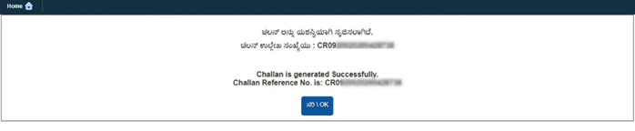 How-to-Generate-ONLINE-CHALLAN-in-Khazane-II-For-Exam-fees-Revaluation-Fees-etc...by-the-Students-10-33-screenshot Khajane 2 Login: Register, K2 Login Karnataka, K2 Challan Generation @k2.karnataka.gov.in