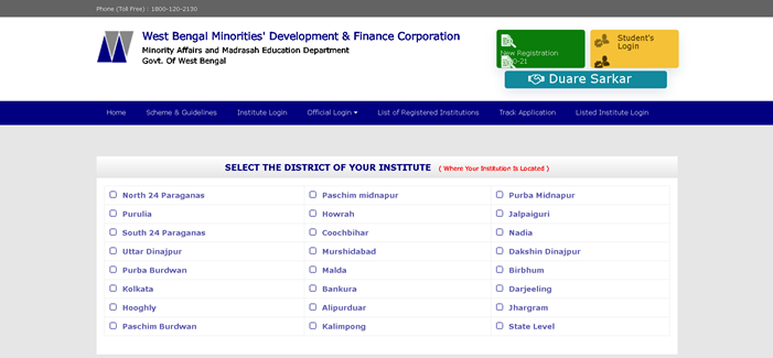 SVMCM-Renewal-select-district Aikyashree Scholarship 2021: Online Application, Eligibility, How to Apply, Login & Status