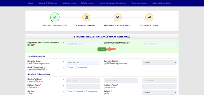 SVMCM-renewal-enter-bank-account-details-and-permanent-id Aikyashree Scholarship 2021: Online Application, Eligibility, How to Apply, Login & Status
