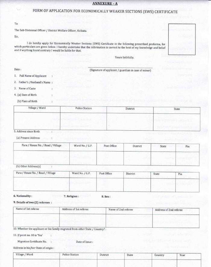 WB-EWS-Application-Form-Annexure-A EWS Certificate West Bengal: Application Form Download, Eligibility, Check Status