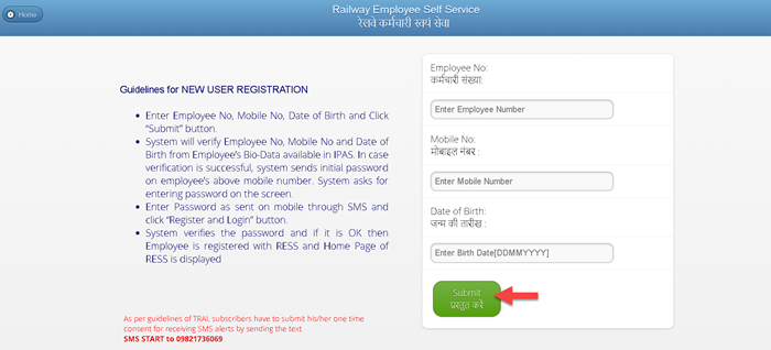 aims-registration-enter-details AIMS Portal Indian Railway: Regsitration, Salary Slip Download, Railway Employee Pay Slip