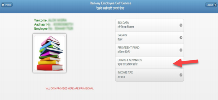 click-on-loan-and-advances AIMS Portal Indian Railway: Regsitration, Salary Slip Download, Railway Employee Pay Slip