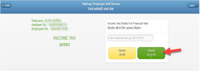 income-tax-details-select-year AIMS Portal Indian Railway: Regsitration, Salary Slip Download, Railway Employee Pay Slip