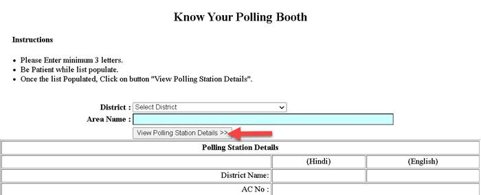 know-your-polling-booth_compressed MP Voter List 2021: Panchayat Wise Voter List Download Pdf, Polling Station Electoral List