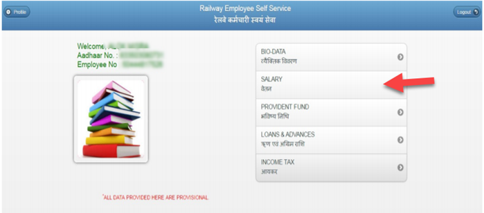 payslip-download-click-on-salary-option AIMS Portal Indian Railway: Regsitration, Salary Slip Download, Railway Employee Pay Slip
