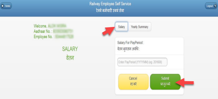 payslip-download-select-date AIMS Portal Indian Railway: Regsitration, Salary Slip Download, Railway Employee Pay Slip