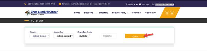 select-district-and-assembly_compressed MP Voter List 2021: Panchayat Wise Voter List Download Pdf, Polling Station Electoral List