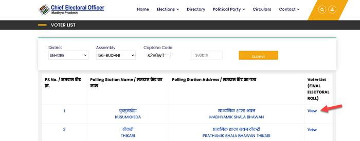 select-polling-station-and-click-on-view-button_compressed MP Voter List 2021: Panchayat Wise Voter List Download Pdf, Polling Station Electoral List