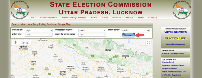 up-polling-station-map-check UP Voter List PDF 2021: Gram Panchayat Voter List UP, CEO Electoral Roll PDF Download